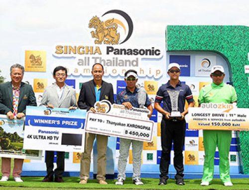Singha Panasonic All Thailand Championship 2016