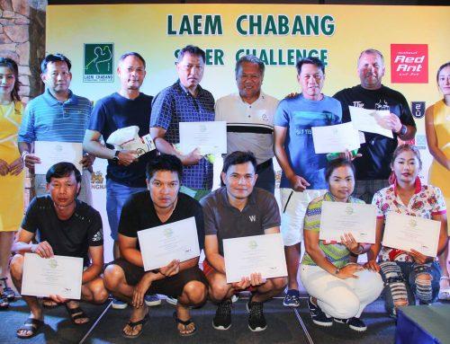 ผลการแข่งขัน และภาพบรรยากาศการเเข่งขันกอล์ฟ รายการ Laem Chabang Super Challenge ครั้งที่ 1 วันศุกร์ที่ 7 เดือน กรกฎาคม 2560