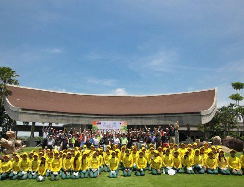 รูปภาพบรรยากาศงาน Amazing Thailand Golf Friendship MIE – EGA 2017