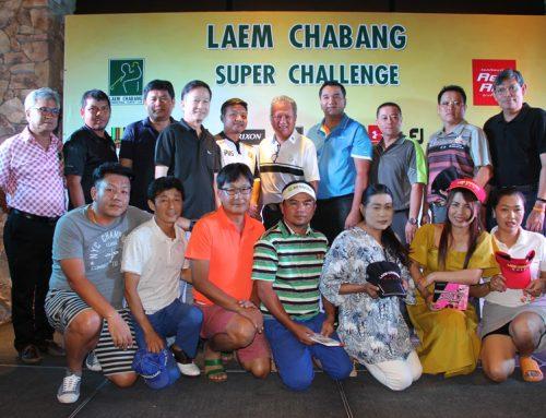 ผลการแข่งขัน และภาพบรรยากาศการเเข่งขันกอล์ฟ รายการ Laem Chabang Super Challenge ครั้งที่ 2 วันศุกร์ที่ 1 เดือนกันยายน 2560