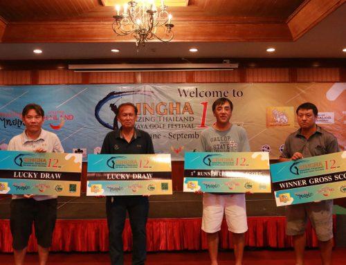 """ผลการแข่งขัน และภาพบรรยากาศเเข่งขันกอล์ฟ """"Singha Amazing thailand Pattaya Golf Festival 2019"""" วันที่ 1 มิถุนายน 2562 ณ สนามกอล์ฟแหลมฉบัง อินเตอร์เนชั่นเเนล คันทรีคลับ"""