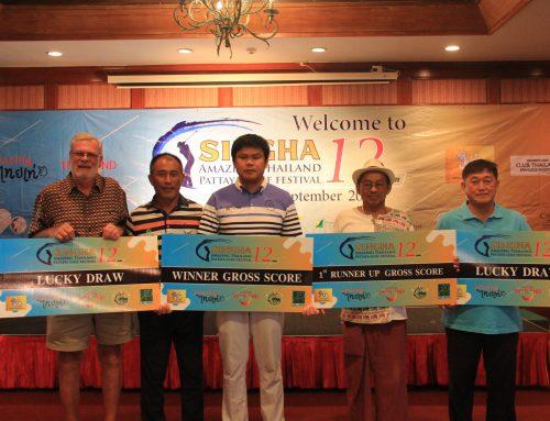 """ผลการแข่งขัน และภาพบรรยากาศเเข่งขันกอล์ฟ """"Singha Amazing thailand Pattaya Golf Festival 2019"""" วันที่ 6 กรกฎาคม 2562 ณ สนามกอล์ฟแหลมฉบัง อินเตอร์เนชั่นเเนล คันทรีคลับ"""