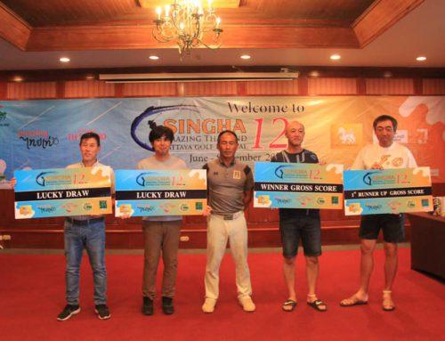 """ผลการแข่งขัน และภาพบรรยากาศเเข่งขันกอล์ฟ """"Singha Amazing thailand Pattaya Golf Festival 2019"""" วันที่ 3 สิงหาคม 2562 ณ สนามกอล์ฟแหลมฉบัง อินเตอร์เนชั่นเเนล คันทรีคลับ"""