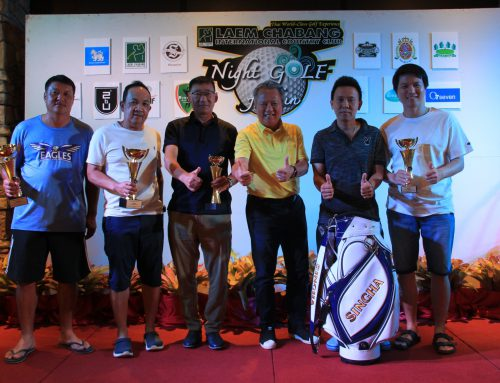 """ผลการแข่งขัน และภาพบรรยากาศเเข่งขันกอล์ฟ """"Singha Night Golf For Fun ครั้งที่ 2"""" วันที่ 16 สิงหาคม 2562 ณ สนามกอล์ฟแหลมฉบัง อินเตอร์เนชั่นเเนล คันทรีคลับ"""