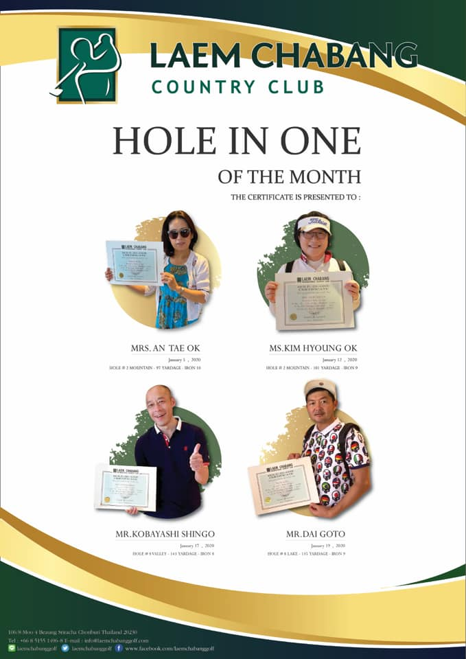 HOLE IN ONE OF THE MONTH
