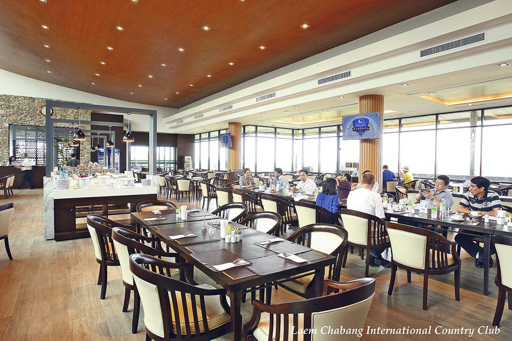 Rom Pho Restaurant