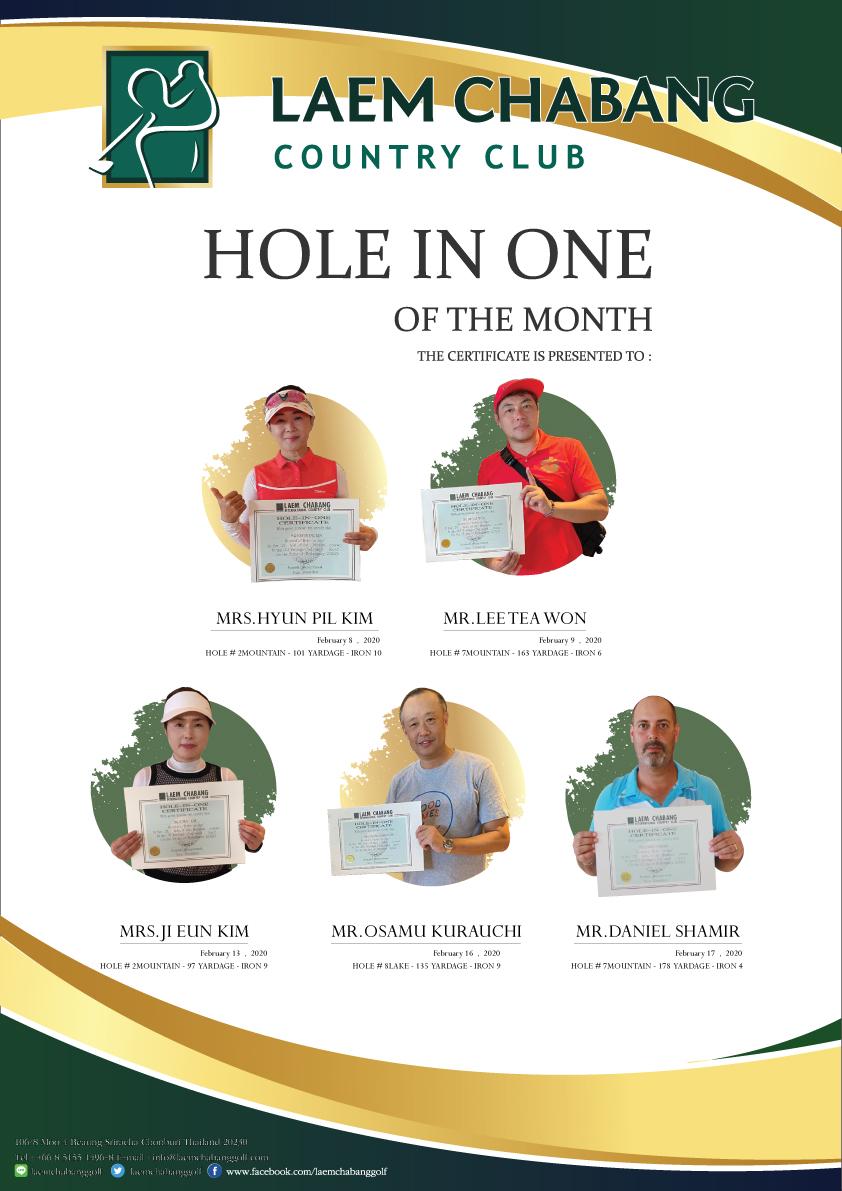 ็Hole in One best golf course in thailand